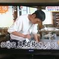 めざましテレビで紹介されました。