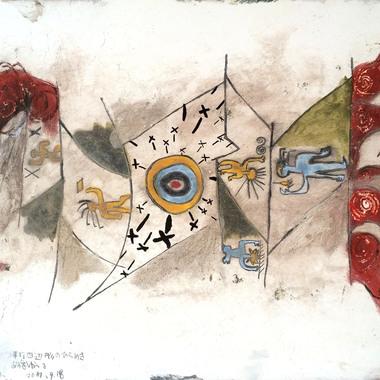 1251.平行四辺形のひらめき