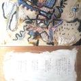 1514.詩、橋本陽水 絵、東佑樹