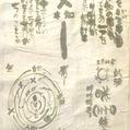 1531.開人自然美