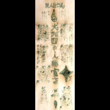 1555.犬国人権宣言