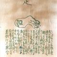 1620.「美術に必要な教養」