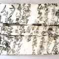 1741.「人糞農法でうんこ革命」