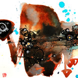 アート書道:「水を吸う畑」ギャラリーに追加しました。