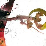アート書道:「無題」ギャラリーに追加しました。