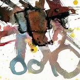 アート書道:「無題」④⑤ギャラリーに追加しました。