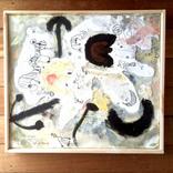 絵:「太陽、生き物たち、9」ギャラリーに追加しました。