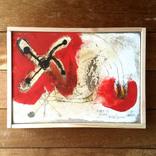 絵:「夕焼け、15」ギャラリーに追加しました。