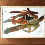 アート書道:「書、無題、11」ギャラリーに追加しました。