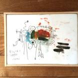 絵:「虫、びゅーん、5,6,7,8,9」ギャラリーに追加しました。