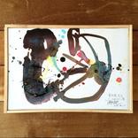 アート書道:「書、無題、足音、水たまりに耳」ギャラリーに追加しました。