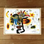 絵画「太陽、人、9」売約済み