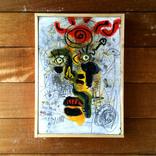 絵画:「太陽、人、8」ギャラリーに追加しました。