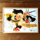 絵画:「太陽、人、13」ギャラリー追加しました。