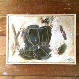 絵:「老人」ギャラリーに追加しました。