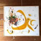 絵:「光たち、虹、2、1、4」ギャラリーに追加しました。