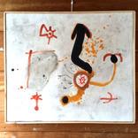 絵:「夕焼け、46」ギャラリーに追加しました。