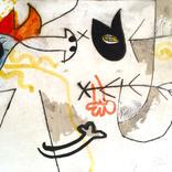 絵:「いぬ、国、9」ギャラリーに追加しました。