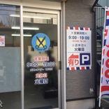 ヘアーカット専門店MFK鶴ヶ島店さんの絵を交換しました。