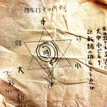 「1301.時間の六芒星」他1点ギャラリーに追加しました。