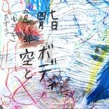 ウニクス川越と自閉症啓発イベント