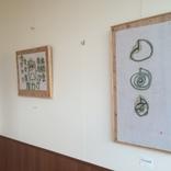 ファミリーマート川越大袋店さんに飾らせて頂いている絵を入れ替えました。