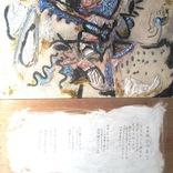 「1514.詩、橋本陽水 絵、東佑樹」ギャラリーに追加しました。