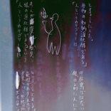 「1557.鳥の人」他1点ギャラリーに追加しました。