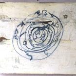 1788.「無限常動」他2点ギャラリーに追加しました。